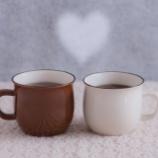 『パートナーのやさしさに気づく愛情』の画像
