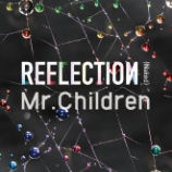 『Mr.Children New Album「 REFLECTION」詳細決定!!』の画像
