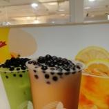 『CoCo都可 新宿アルタ店 - ジェムカン聖地巡礼』の画像