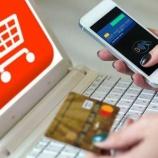 『【朗報】新興国でビットコインの普及加速!クレジットカードが無いキューバで利用拡大。』の画像