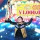 【eスポーツ大会】プロ30人が激突「ぷよぷよチャンピオンシップ SEASON3」開幕戦は24歳ぴぽにあ選手が制す