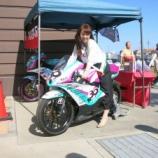 『オッチャン達の愛車が集まる!バイクの集い in 浜北2015にサクッと参加してきたよー』の画像