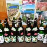 『ビンのリサイクル』の画像