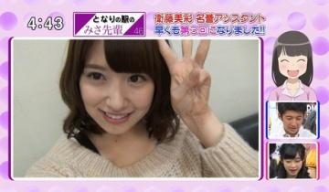 乃木坂46衛藤美彩出演「開運音楽堂」2/15実況まとめ