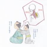 『肩たたき・肩もみの本当の意味』の画像
