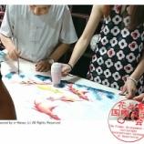 『水茄美人倶楽部の国際文化交流(37)/水なす美人塾』の画像