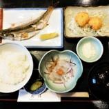 『国東の食環境(289)鱧の唐揚げ』の画像