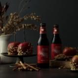 『【期間限定】アップルパイ風味クラフトビール「アップルシナモンエール」』の画像