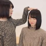『欅坂46 2期生藤吉夏鈴の独特なブログに心惹かれるファン続出!』の画像