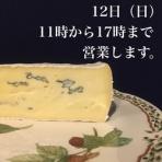 チーズ店アレグリア
