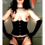 『【画像】元オセロ中島知子(49)の熟女おっぱいwwwwwwwww』の画像