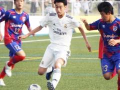 レアル中井卓大、FC東京にPK戦で敗れ号泣・・・