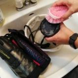 『《サーモスの水筒カバーの洗濯どうしてる?キレイにするコツ》』の画像