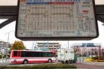 交野市駅に京阪バスの案内板が出来ててそれは、『バスロケーションシステム』だ!