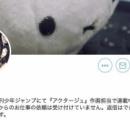 【悲報】アクタージュ作画担当、仕事を失った結果