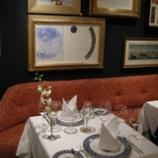 『リーデルのワイングラス』の画像