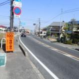 『国道180号吉備津地区での夜間作業完了のお知らせ』の画像