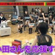 岡村隆史さんが小田さくらを応援すると発言したら異常に焦ってる鞘師里保(動画あり) アイドルファンマスター