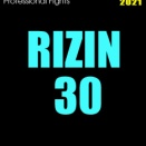 [結果]9/19 RIZIN.30・さいたま大会、試合結果。