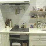 『【狭くても大丈夫】オシャレで可愛い❤キッチン(台所)回りの飾り方実例集【ディスプレイ】 1/4』の画像
