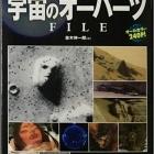 『6月6日放送「並木顧問の新刊が届きました!」本のご紹介ほか』の画像