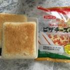 『本社研修第2弾おわり!!』の画像