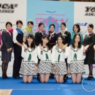 HKTメンバーが航空各社のCAたちを公開処刑(画像あり) アイドルファンマスター