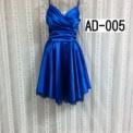 大人ドレス ブルーサテンドレス(推定9号サイズ)2,000円