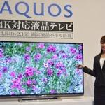 """崖っぷちのシャープ、「4Kテレビ」生産台数倍増へ """"生き残り""""賭ける"""