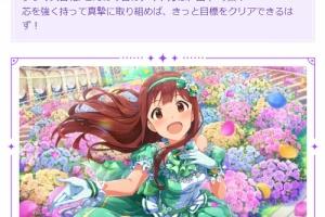 【アイマス】アイドル名鑑に「アイドル占い」がオープン!