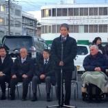 『戸田市こどもの国地域イルミネーションが灯りました!』の画像
