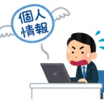 なか2656のblog
