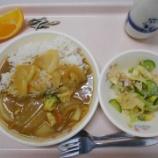 『1月30日の給食』の画像