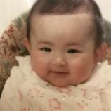 『【元乃木坂46】丸い・・・『0歳の生駒ちゃん』がこちら・・・』の画像