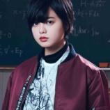『8/20 発売『SWITCH』表紙&撮り下ろしフォトストーリーに平手友梨奈が登場!』の画像