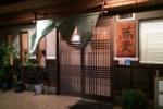 お蕎麦の乃田は夜のコースもすごい!~鴨鍋コース体験してみた~