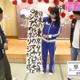『乃木坂大阪コンビwww 要求が多いぞw【乃木坂46】』の画像