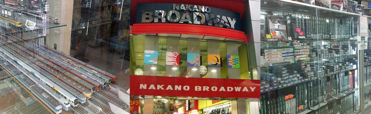 BIG YARD 中野ブロードウェイ店 イメージ画像