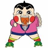 『「京大君こと田中英祐選手を戦力外・解雇へ」を見てビビった。』の画像