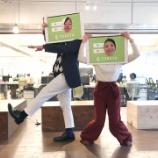 『【トレタWeekly Blog:1月19日〜1月25日 】ついに!トレタの導入店数が10,000 店舗を突破!』の画像