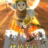 御朱印から神様を呼び出せるアプリ「御朱印AR」がおもしろい【紅葉八幡宮】