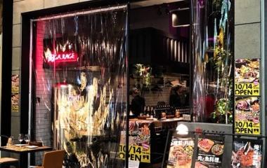 『肉GARAGE 10/14オープン!燻製肉とワイン』の画像