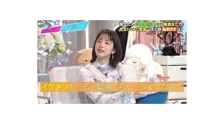 【画像】弘中アナ、めちゃくちゃ面食いだったw