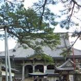 『誕生寺 と 清澄寺』の画像