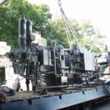 『350t ダイカストマシン搬入』の画像