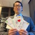 増田達至からの手紙「ライオンズファンの皆さまへ」