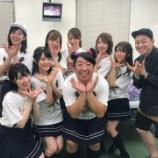 『【乃木坂46】生田絵梨花 ブログで『バナナマン×チューリップメンバー』最新画像を公開!!!』の画像