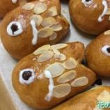 『花の季苑/鯉のぼりパンを作りました!!』の画像