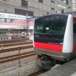 『【比較】 Xperia5 と他との比較  新宿~東京駅周辺 (縮小比較)』の画像
