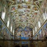 『行った気になる世界遺産 バチカン市国 システィーナ礼拝堂 最後の審判』の画像